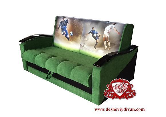 """Мини диван-кровать """"ХАН 3"""""""
