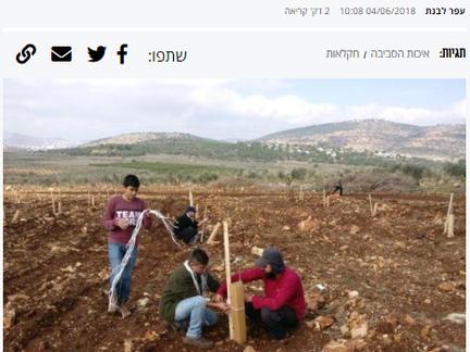 בפעם הראשונה בארץ: תוענק תעודת מקצוע בחקלאות אקולוגית מתקדמת