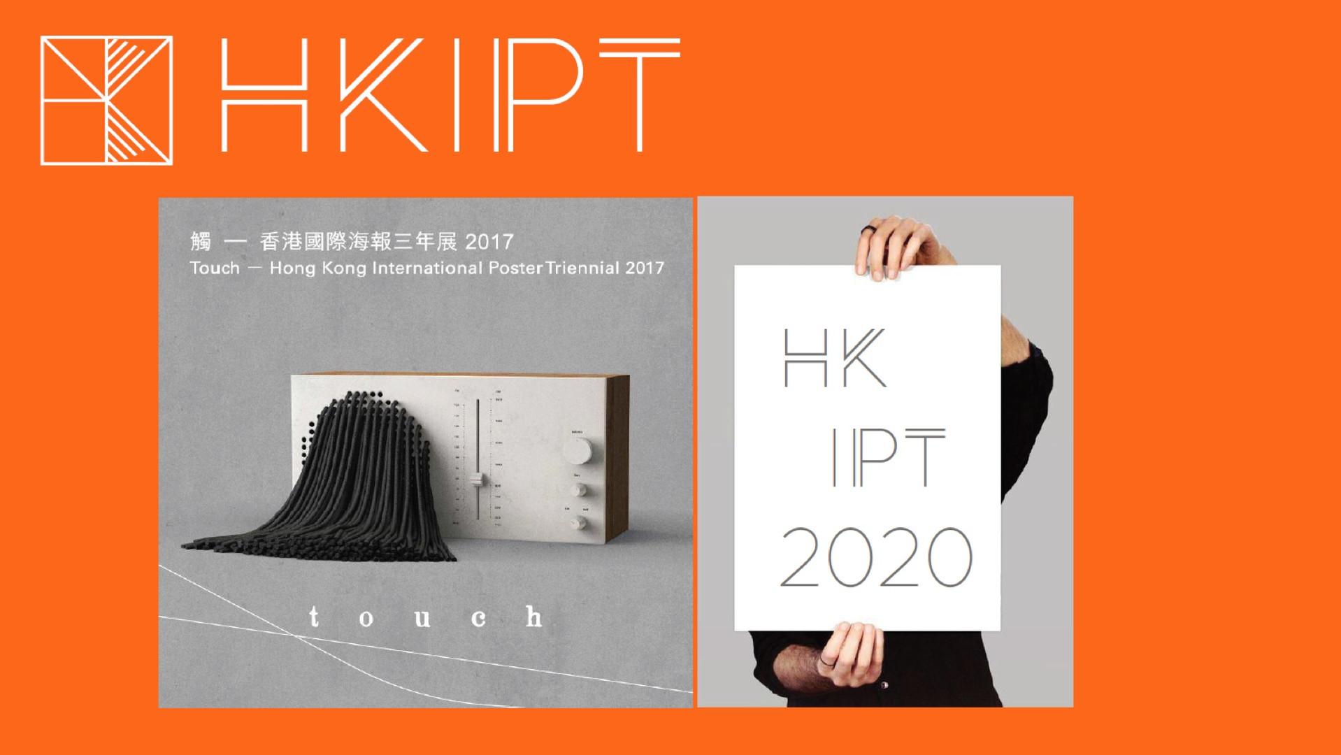 HKIPT.jpg
