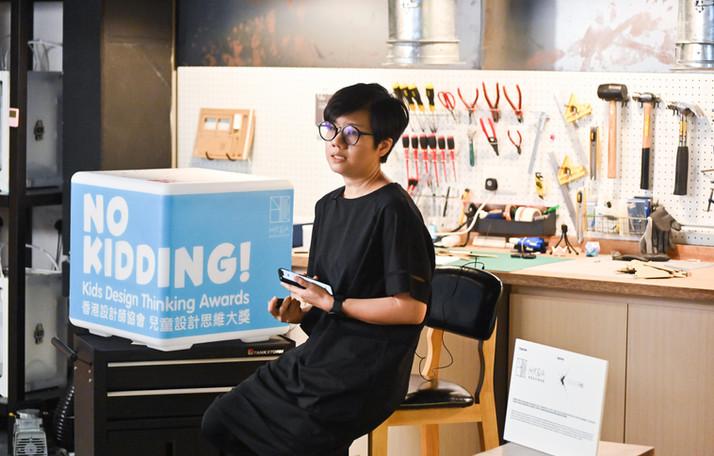 No Kidding! HKDA Kids Design Thinking Awards 2020