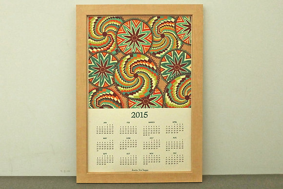 colorful african baskets calendar