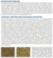 контакты и материалы для контактов2_edit