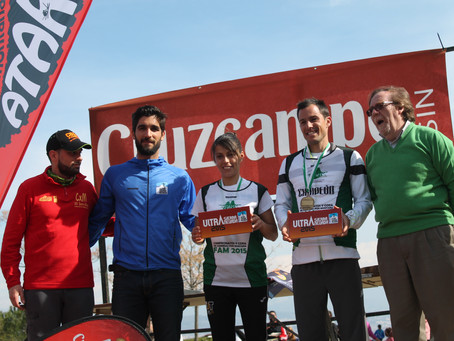Dani García y Gema Arenas,Campeones de Andalucía de CxM 2015, participarán en la Ultra Sierra Nevada
