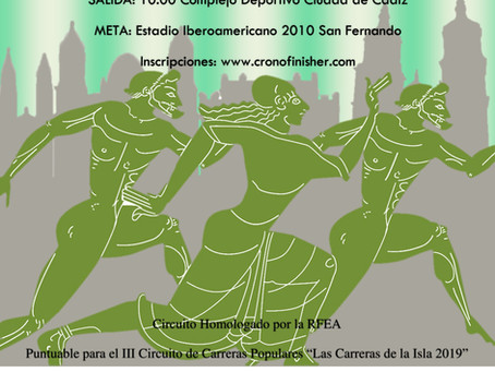 Sherry Maratón colaborador de la XXXIII Media Maratón Bahía de Cádiz.