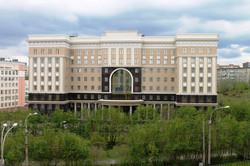 Административное здание г. Мурманск
