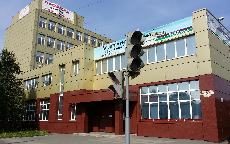 Многофункциональный центр г. Москва