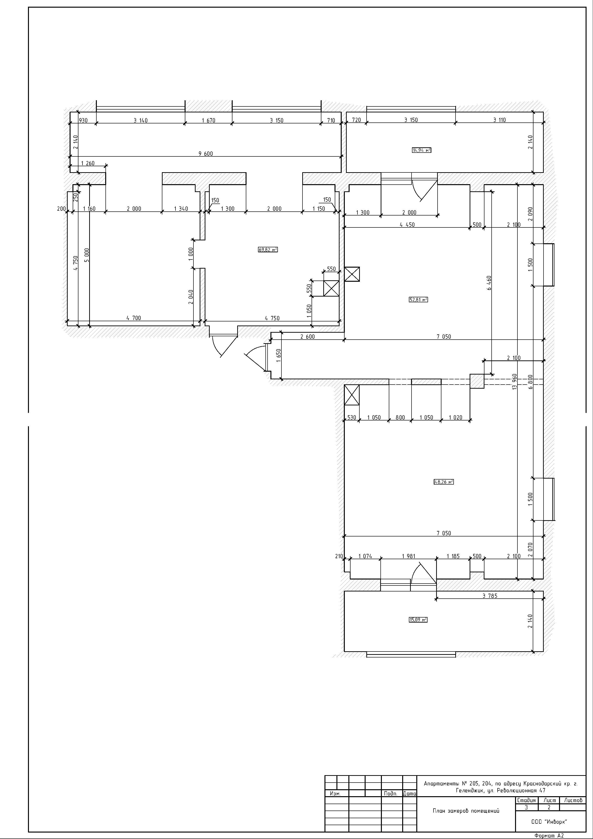 construction technical diagrams