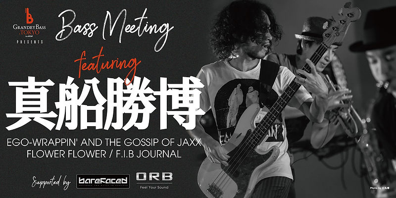 Bass Meeting