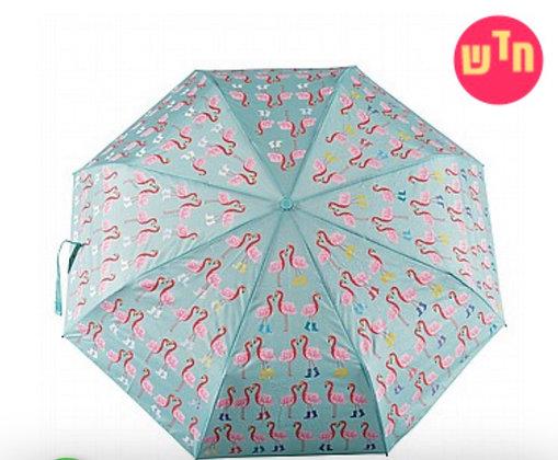מטרייה מתקפלת פלמינגו מחליפה גוונים