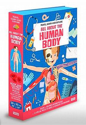 פאזל 200 חלקים+ ספר  גוף האדם