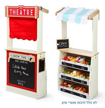 תאטרון בובות מתחלף לדוכן מעץ עם לוחות דירים וכרטיסים