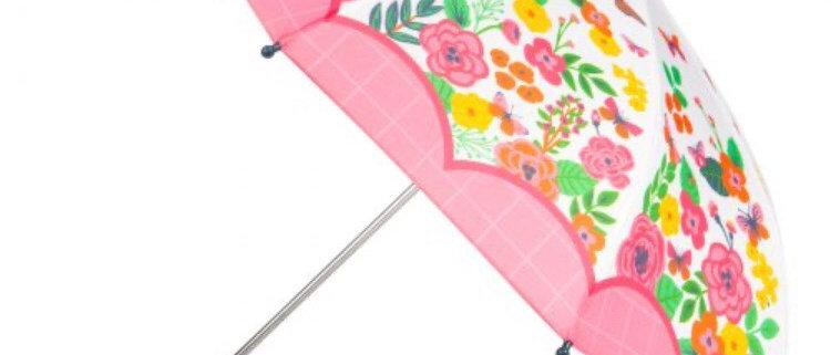 מטריית פרחים ופרפרים