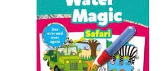 ספר מים ספארי