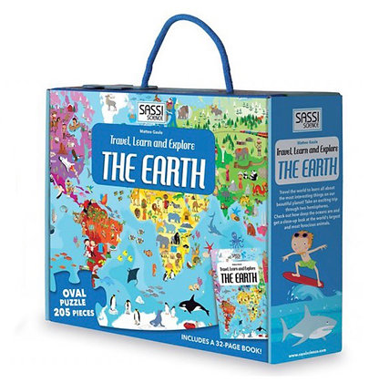פאזל 205 חלקים כדור הארץ
