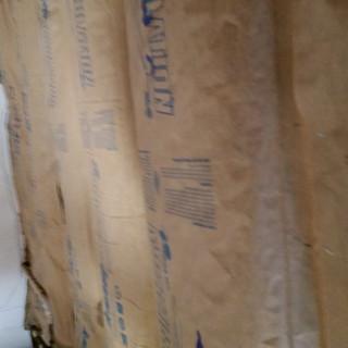 Walnut Drywall Garage Photo 1.jpg
