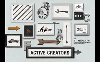 ACTIVE CREATORS出展決定!