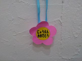 StudioKuroberikaにも春かな!