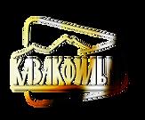 logo Kazakhfilm.png