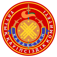 200px-Coat_of_arms_knb1.svg.png