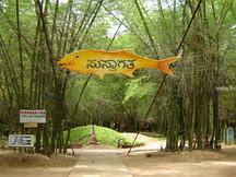 Nisarghadhama Coorg