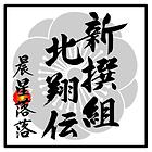 白背景ロゴ.png