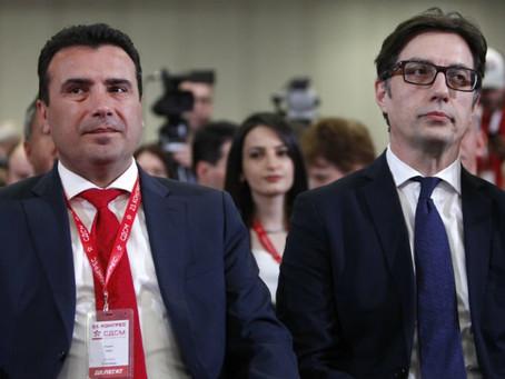 Revue de Presse sur l'Union Européenne