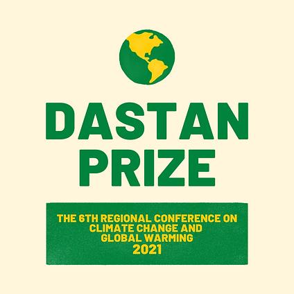 DASTAN Prize.png