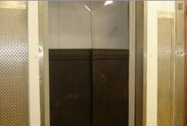 portas flexiveis