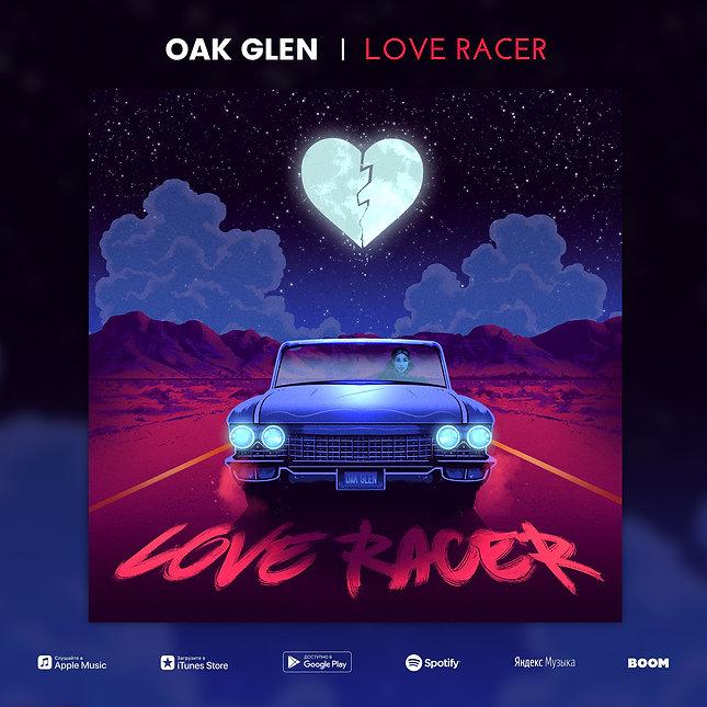 Instagram-Post-2048x2048-Oak-Glen-Love-R