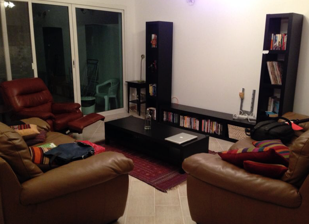 Before: The Living Room