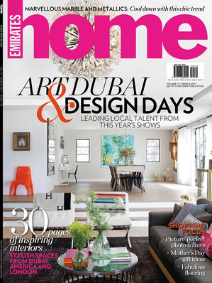 OUR GREEN COMMUNITY PROJECT AS FEATURED IN EMIRATES HOME MAGAZINE