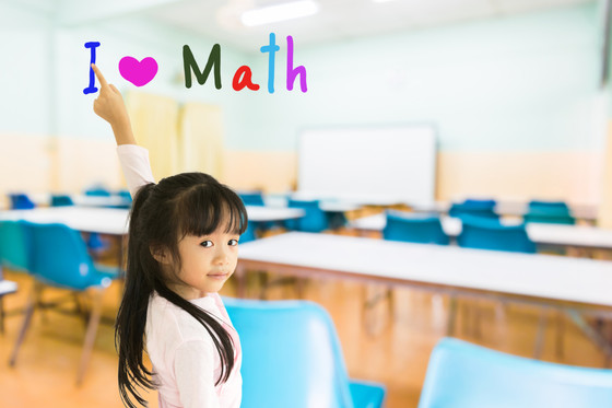 Helping Kids Fall in Love with Math – I Love Math Day