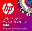 HP LFP Summit Webinar ロゴ.jpg