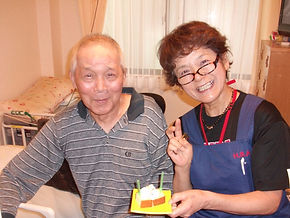 小田原 有料老人ホーム
