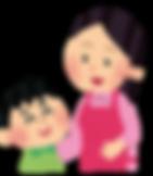 小田原 放課後 デイ