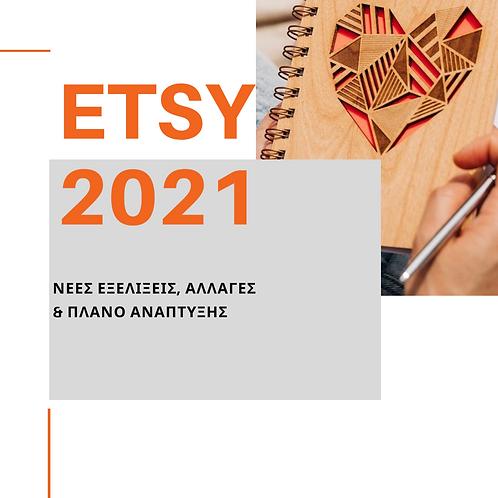 ETSY 2021