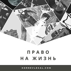 photo_2020-05-11_15-12-37.jpg