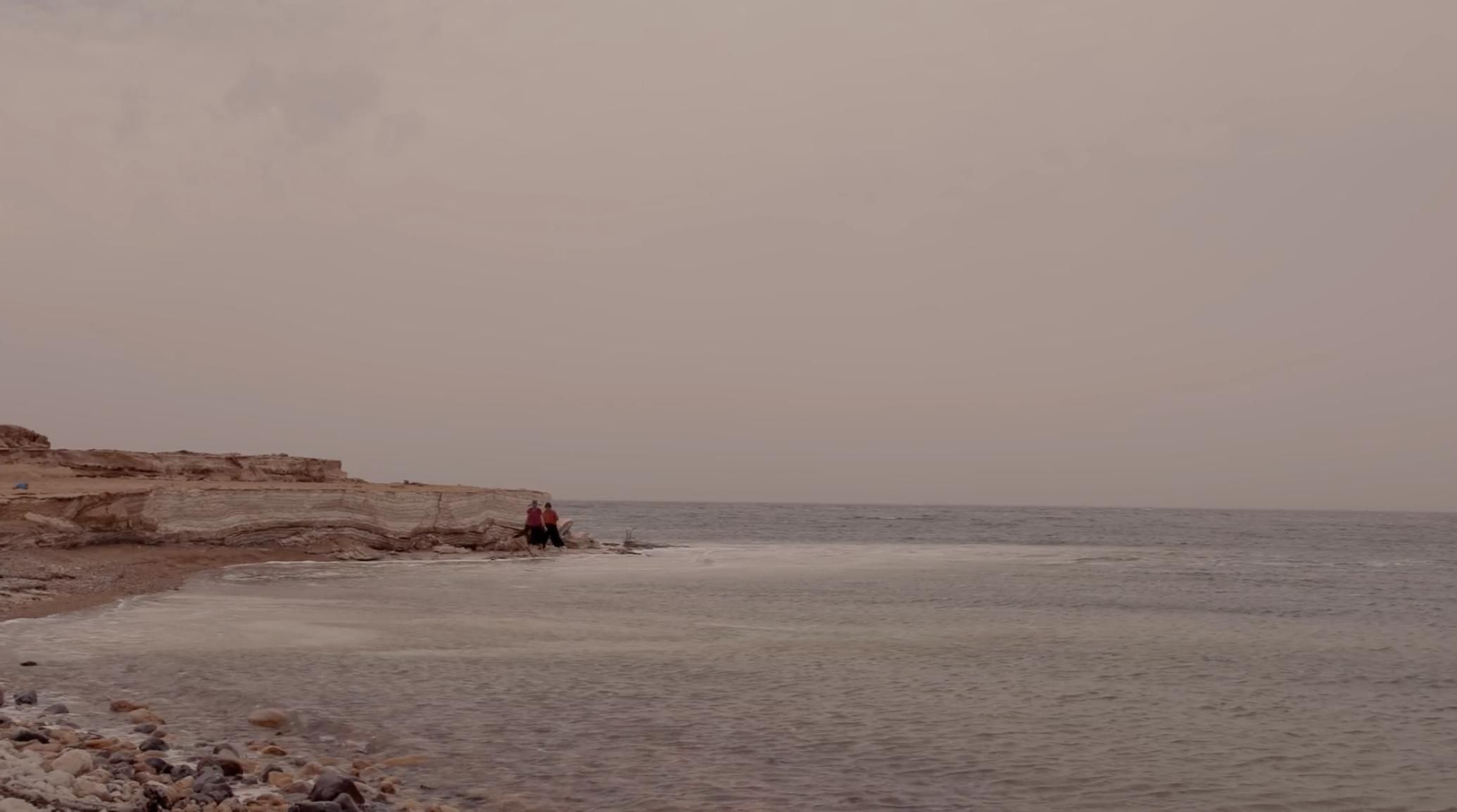 Screen Shot 2021-01-04 at 2.25.11 PM