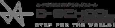 D-SCHOOL_logo 3.png