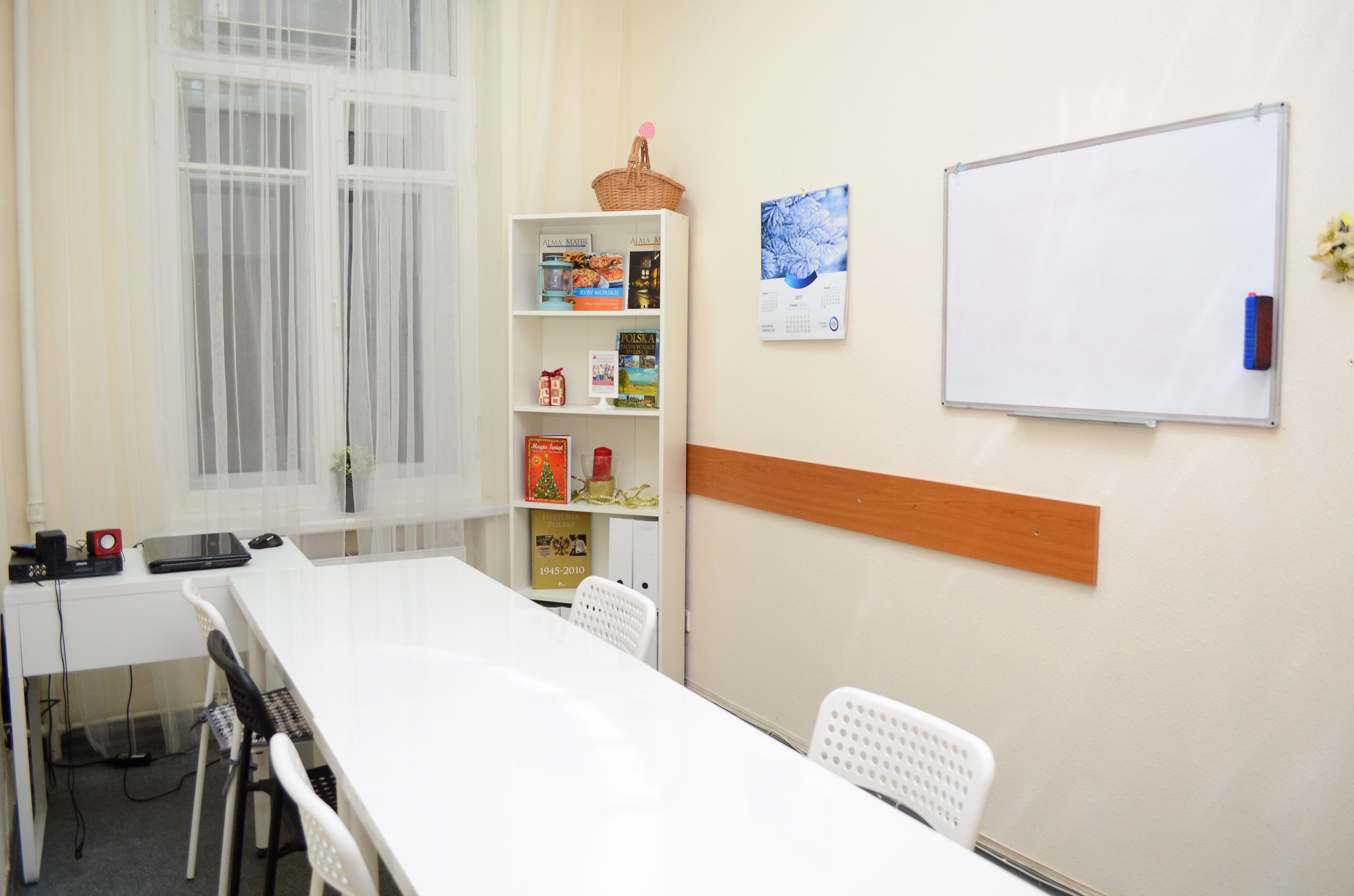 Sala dla lekcji indywidualnych