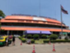 gare Chatuchak