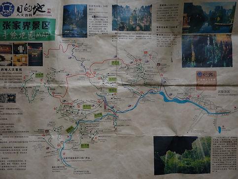 carte parc zhangjiajie