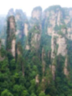 Parc de Zhangjiaje