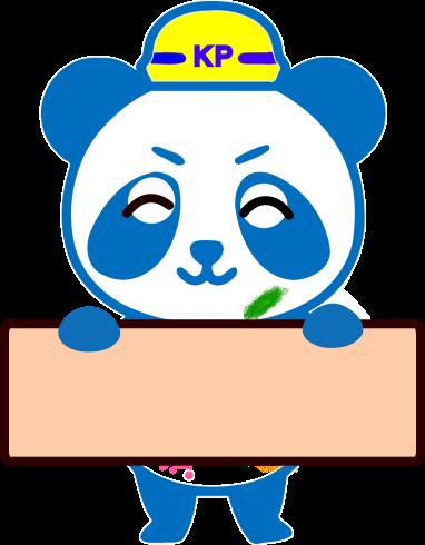 関東ペイント株式会社|パンダ|塗装|