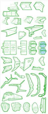 Ship Parts - Haulers.png
