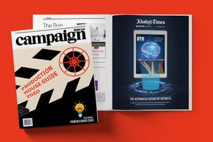 KT Press Ad 2