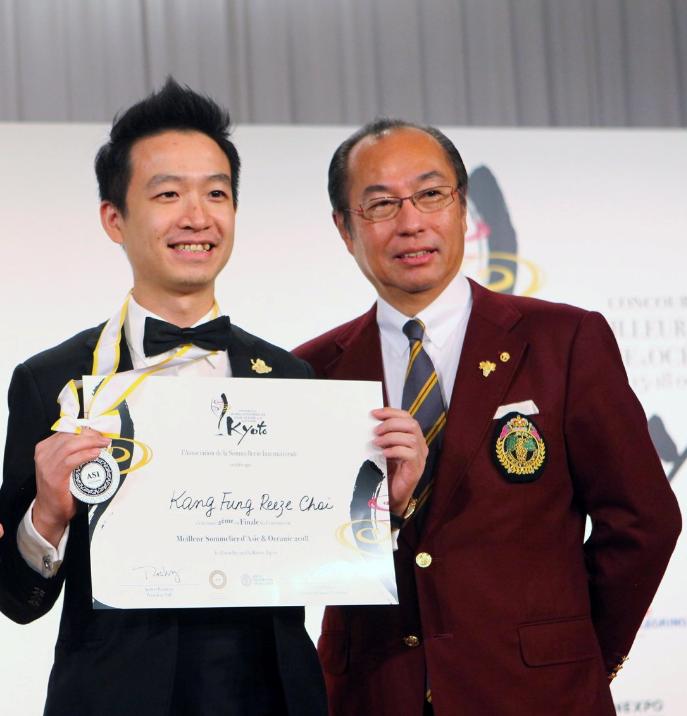 Choi with Shinya Tasaki