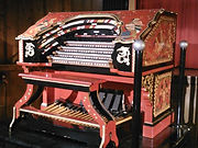 CATOE Owned 4 manual console from the Oriental Theatre