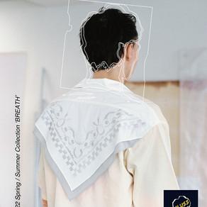 9/9(Thu)~9/13(mon) fluss 2022 Spring / Summer Collection 'BREATH'
