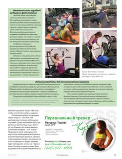 #6-NaZdorovie-article-4